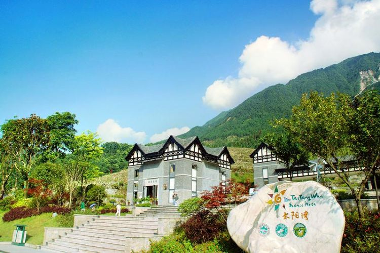 Baoshan Tourist Resort