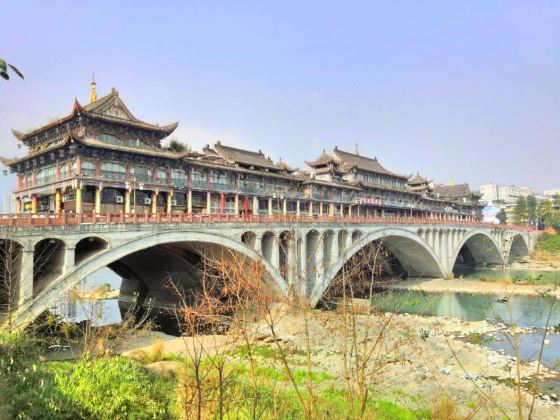 Yazhou Lounge Bridge