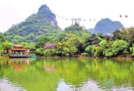 Yufeng Park