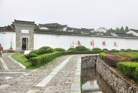 Yunling New Fourth Army Military Ruins