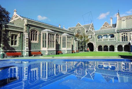 Arts Centre of Christchurch