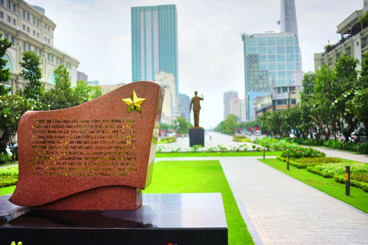 Lam Son Square