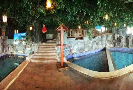 Guojiumen Hot Springs