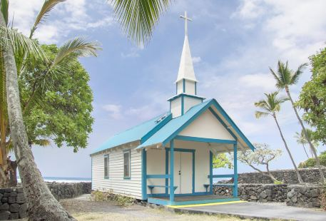 St Peter's by The Sea Catholic Church