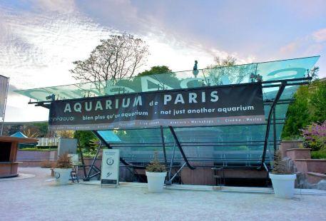 巴黎水族館