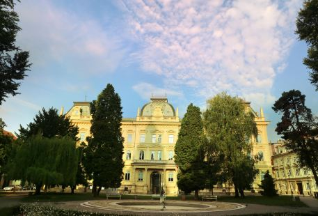 Botanical Garden of University of Maribor