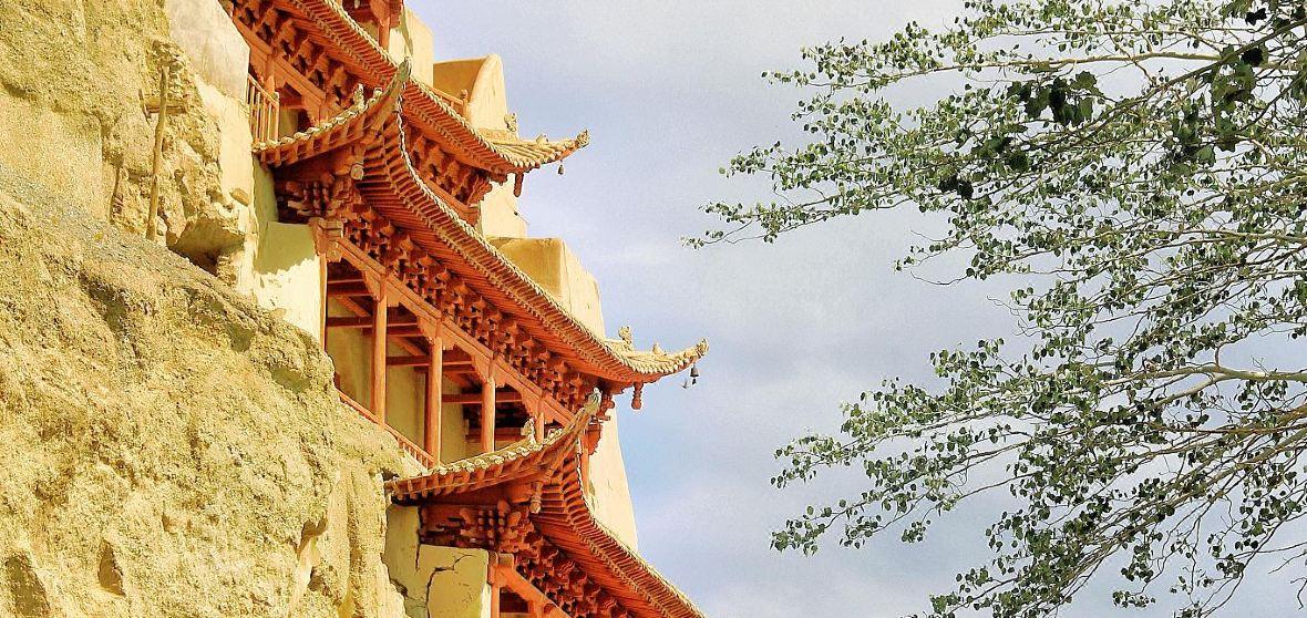 Gansu