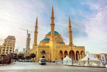 貝魯特藍色清真寺