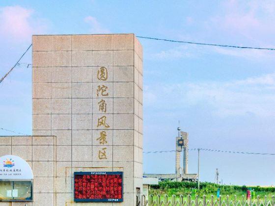 Yuantuojiao Scenic Resort