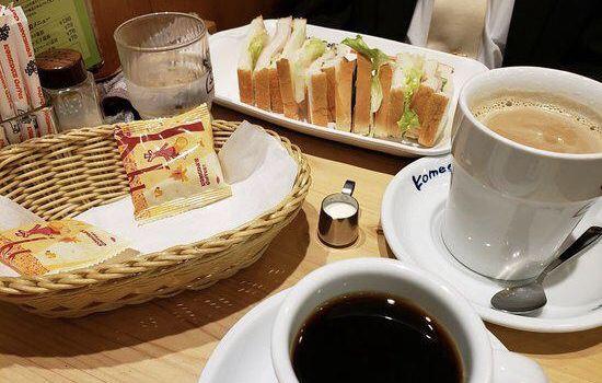 Komeda Coffee1