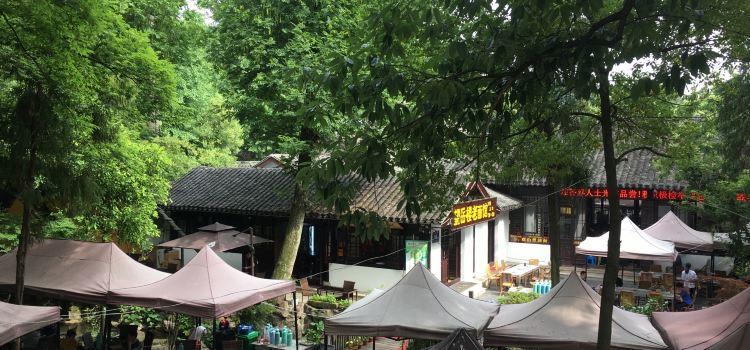 興福正宗老麵館2