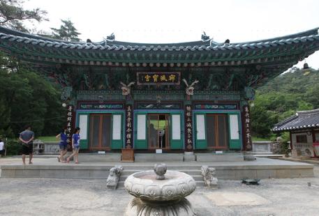 Beopheungsa Temple