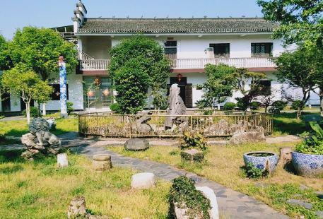 Jingdezhen Jingyizhai Taoci Museum