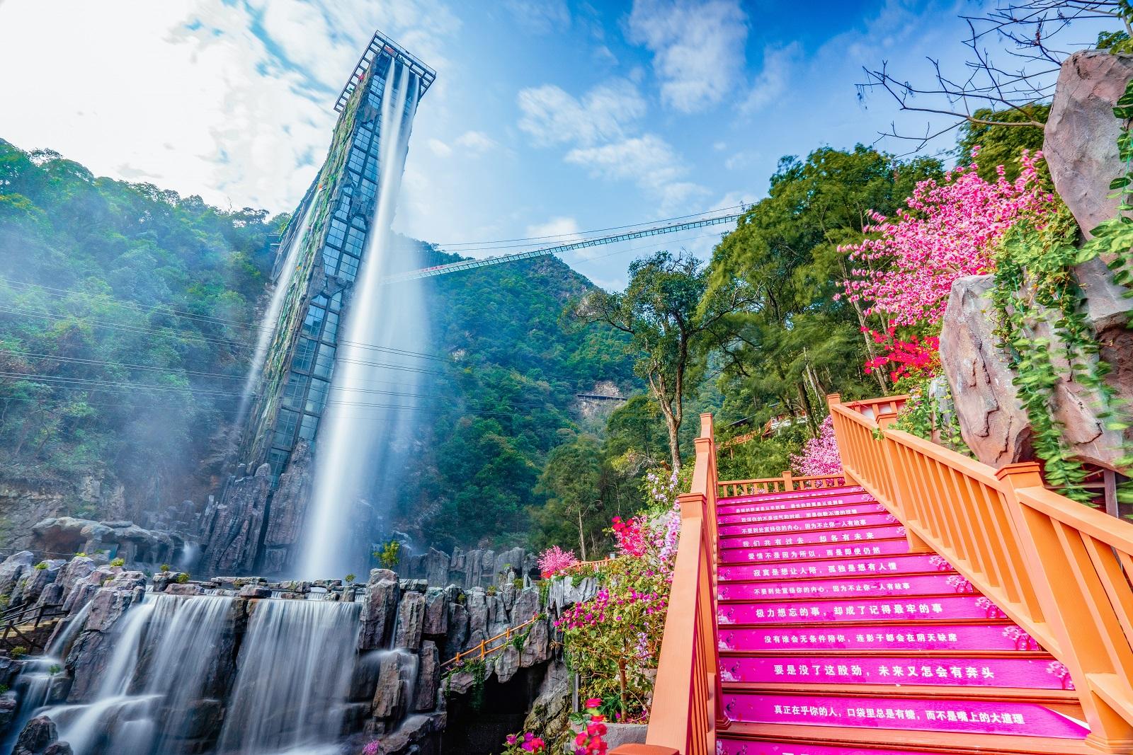 雲門山自然風景區