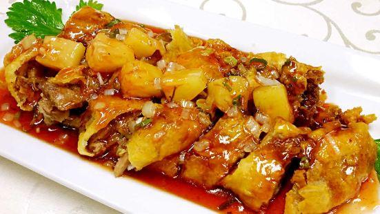 Asian Court Chinese Restaurant
