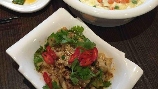 Chuan wei chuan china restaurant