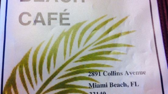 Tropical Beach Cafe