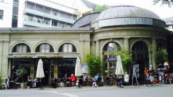 Alpineum Kaffeehaus Bar
