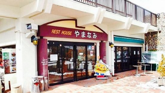 Rest House Yamanami