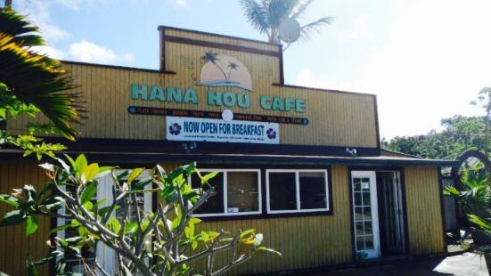 Hana Hou Cafe