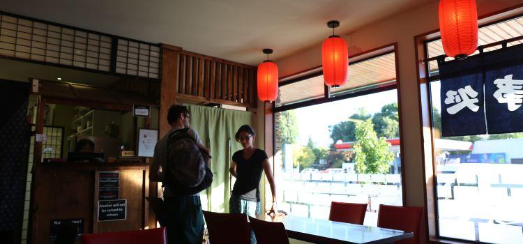 Sasanoki Japanese Kitchen2