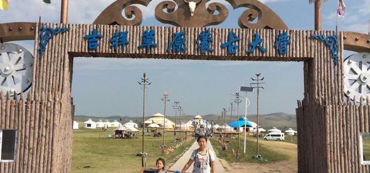 莫日格勒蒙古大營2