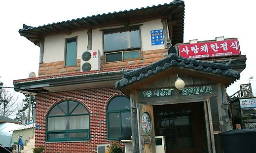 Sarangchae Hanjeongsik