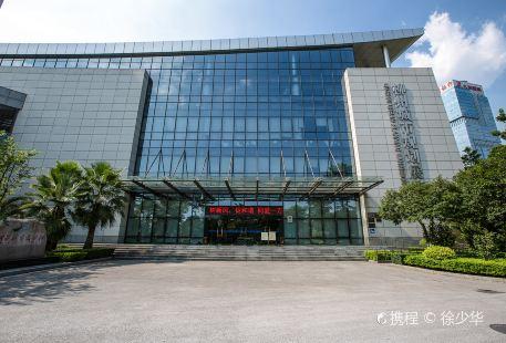 Chengshiguihua Exhibition hall