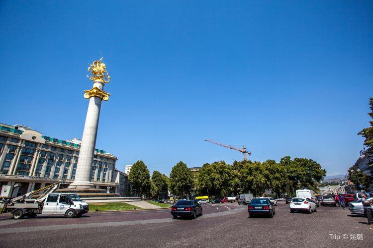 第比利斯自由廣場1