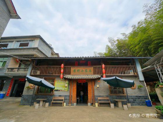 Zheda Longquan Fenxiao Site