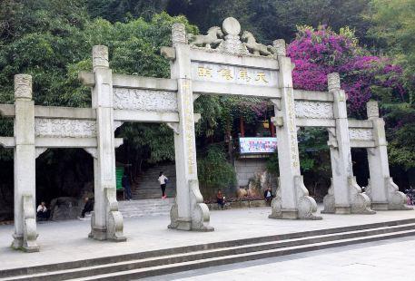 Liuzhou Qishicheng