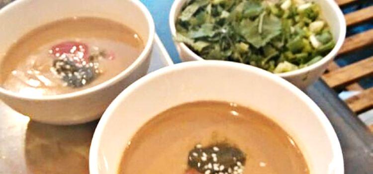 Na Nian Yue Hot Pot