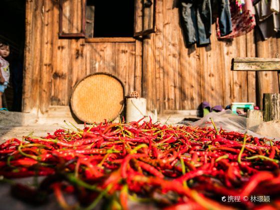 Langde Miao Village