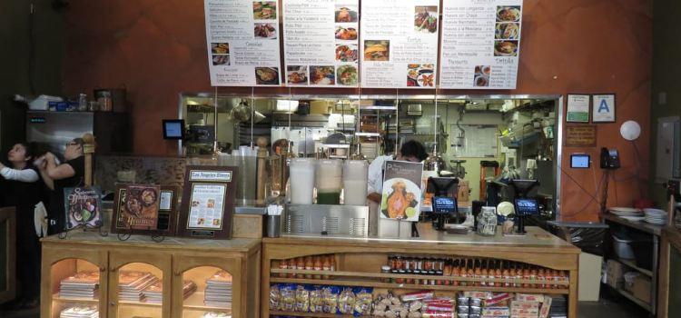 奇琴伊察餐廳