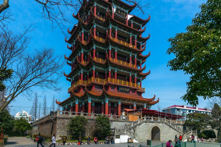 Heming Tower