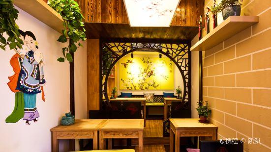 Xianggui Food Court