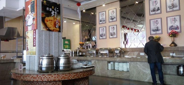 宏都賓館美食廳1