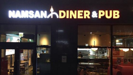 Namsan Diner&Pub