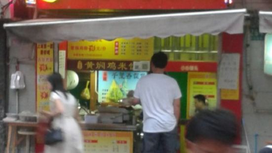 黃燜雞米飯(茂名北路店)