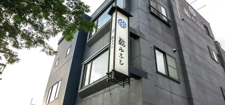 Sushi Minato2