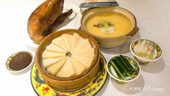 頤園北京料理