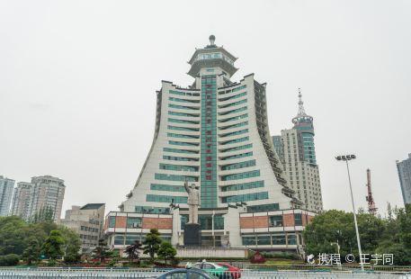 Guizhou Nationalities Museum