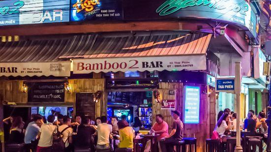 Bamboo2 Bar