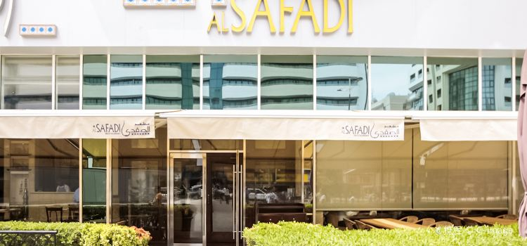 Al Safadi
