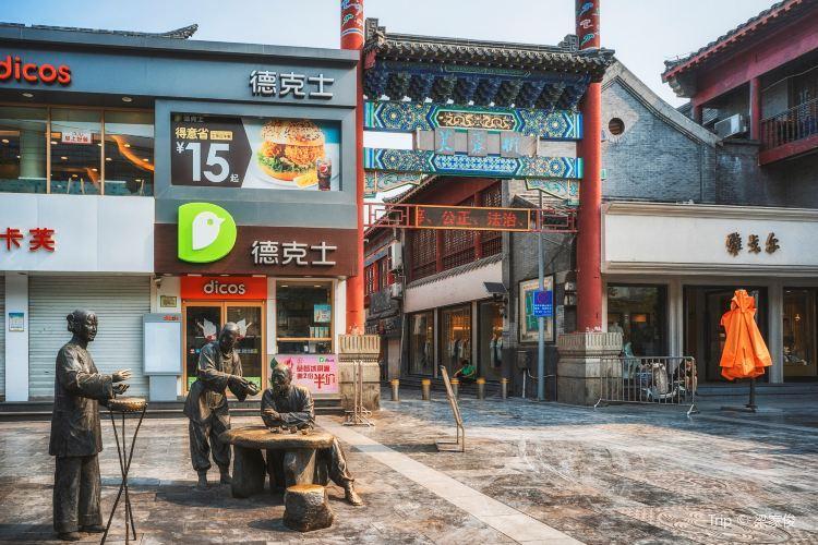 Furong Ancient Street1