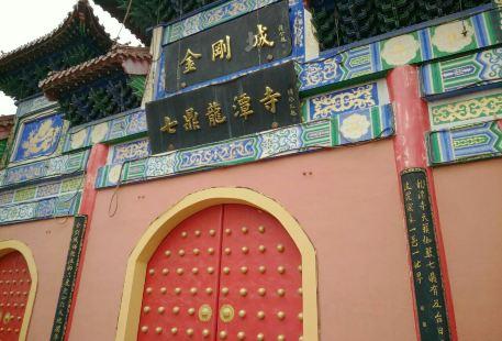 七鼎龍潭寺