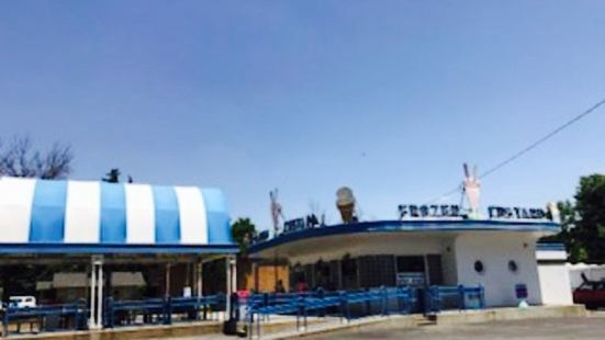 Original Frozen Custard