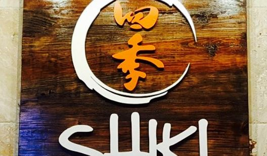Shiki Sushi and Grill
