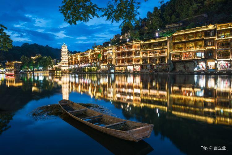 Xiangxi Shawan Scenic Resort1