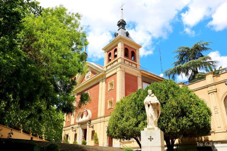 Royal Basilica of Our Lady of Atocha1